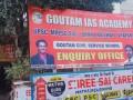 goutam-ias-academy-in-wright-town-jabalpur-best-coaching-in-jabalpur-sidharth-goutam-sir-anil-goutam-sir-small-1