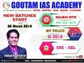 goutam-ias-academy-in-wright-town-jabalpur-best-coaching-in-jabalpur-sidharth-goutam-sir-anil-goutam-sir-small-0