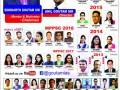 goutam-ias-academy-in-wright-town-jabalpur-best-coaching-in-jabalpur-sidharth-goutam-sir-anil-goutam-sir-small-3