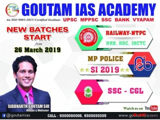 Goutam IAS Academy in Wright Town Jabalpur | Best Coaching in Jabalpur | Sidharth Goutam Sir | Anil Goutam Sir