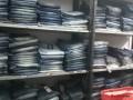 wholesale-factory-shoppe-in-jabalpur-best-whole-sale-rate-in-jabalpur-small-6