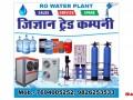 ro-water-purifier-in-jabalpur-aquaguard-kent-ro-dealer-in-jabalpur-kitchen-chimney-modular-kitchen-in-jabalpur-aqua-safe-point-in-jabalpur-small-5