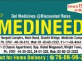 medicines-at-home-in-jabalpur-best-medical-store-in-wright-town-jabalpur-medineed-jabalpur-small-2