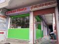 al-faizaan-medical-store-small-3