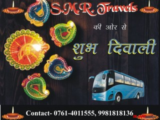Best travel agency in jabalpur | SMR Travels in jabalpur |