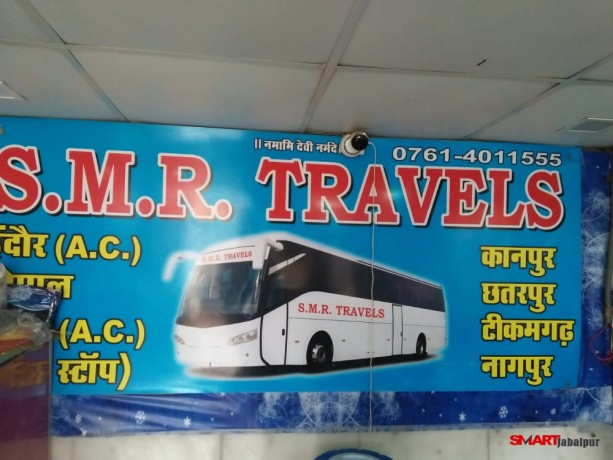 best-travel-agency-in-jabalpur-smr-travels-in-jabalpur-big-1