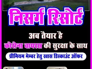 Best resort in jabalpur | Best marriage lawn in jabalpur | Nisarg resort in jabalpur | Sukoon Group of Hotels