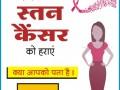best-cancer-treatment-in-jabalpur-best-oncologist-doctor-in-jabalpur-dr-jeetendar-paryani-paryani-cancer-care-small-1