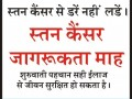 best-cancer-treatment-in-jabalpur-best-oncologist-doctor-in-jabalpur-dr-jeetendar-paryani-paryani-cancer-care-small-4