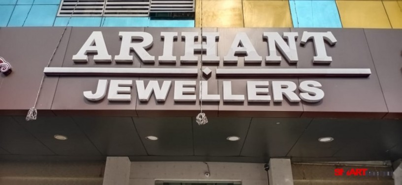 top-jeweller-in-jabalpur-jewellery-showroom-in-russel-chowk-jabalpur-arihant-jewellers-in-russel-chowk-jablpur-big-0