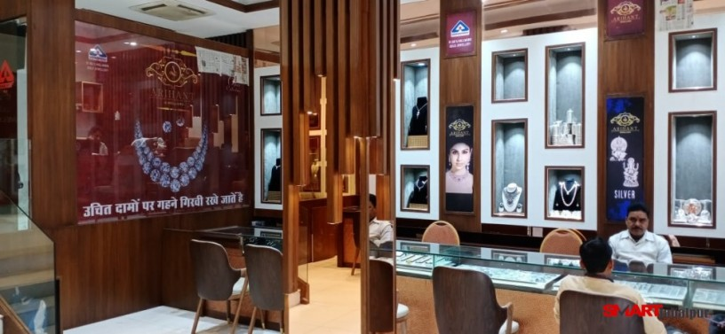 top-jeweller-in-jabalpur-jewellery-showroom-in-russel-chowk-jabalpur-arihant-jewellers-in-russel-chowk-jablpur-big-6