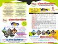 solar-panel-dealer-service-provider-in-jabalpur-solar-power-plant-installer-in-jabalpur-amit-gupta-in-jabalpur-blue-space-international-jabalpur-small-2
