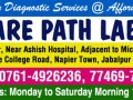 care-path-labs-in-jabalpur-blood-collection-blood-test-centre-in-jabalpur-diagnostic-centre-in-jabalpur-pathology-centre-in-jabalpur-small-0