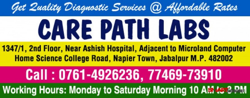 care-path-labs-in-jabalpur-blood-collection-blood-test-centre-in-jabalpur-diagnostic-centre-in-jabalpur-pathology-centre-in-jabalpur-big-0