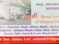 best-consultant-for-commercial-property-in-jabalpur-best-consultant-for-residential-property-in-jabalpur-aadi-rental-service-property-dealer-small-0
