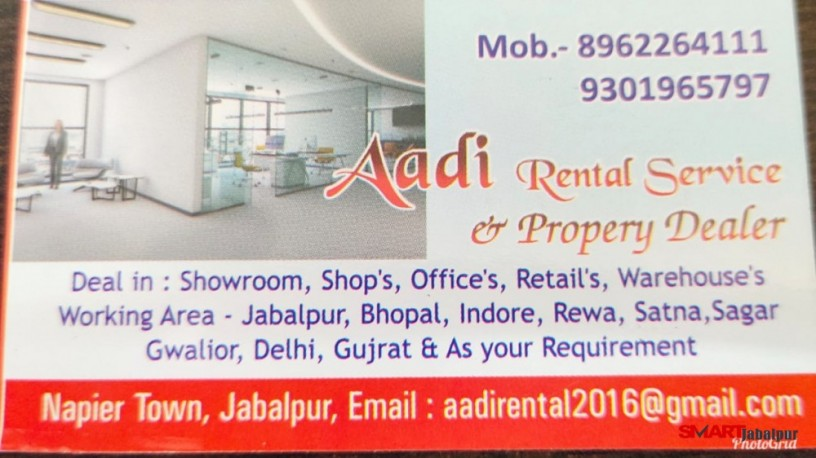 best-consultant-for-commercial-property-in-jabalpur-best-consultant-for-residential-property-in-jabalpur-aadi-rental-service-property-dealer-big-0
