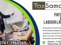 tax-samadhan-in-jabalpur-income-tax-advisor-gst-registration-return-filing-consultant-in-jabalpurbest-trademark-registration-in-jabalpur-small-3