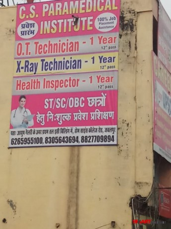 best-medical-institute-ot-x-ray-technician-and-health-inspector-institute-in-jabalpur-csparamedical-institute-home-science-jabalpur-big-1
