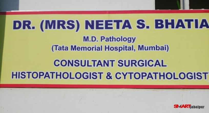 best-pioneer-pathology-bhatia-pathology-most-reliable-blood-test-and-dingnostic-center-in-jabalpur-fnac-biopsy-center-cancer-pathologist-big-1