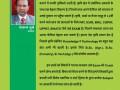 best-pat-icar-gnst-classes-in-jabalpur-galaxy-institute-jabalpur-med-iit-institute-for-neet-jee-gnst-institute-in-jabalpur-small-3