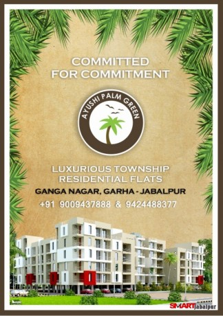 ayushi-construction-jabalpur-best-luxurious-residential-flats-in-jabalpur-ayushi-palm-greens-jabalpur-best-builder-and-developers-in-jabalpur-big-6