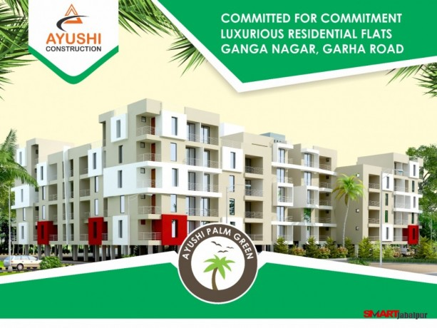 ayushi-construction-jabalpur-best-luxurious-residential-flats-in-jabalpur-ayushi-palm-greens-jabalpur-best-builder-and-developers-in-jabalpur-big-3