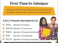 top-home-tution-in-jabalpur-spoken-english-and-personality-development-in-napier-town-jabalpur-success-guaaranteed-classes-in-jabalpur-small-1