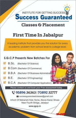 top-home-tution-in-jabalpur-spoken-english-and-personality-development-in-napier-town-jabalpur-success-guaaranteed-classes-in-jabalpur-big-1