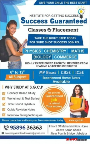 top-home-tution-in-jabalpur-spoken-english-and-personality-development-in-napier-town-jabalpur-success-guaaranteed-classes-in-jabalpur-big-0