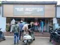 madan-mahal-police-station-small-0