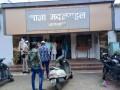 madan-mahal-police-station-small-4