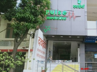 Pulse Medicose | Medicine shop in Vijay Nagar Jabalpur | Covid-19 related sanitizer n95 mask and ppe kit in Jabalpur