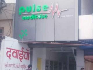 Pulse Medicose | Medicine shop in Vijay Nagar Jabalpur | Covid-19 related sanitizer n95 mask and ppe kit in Jabalpur