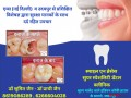 best-dentist-dental-surgeon-orthodontist-clinic-office-in-jabalpur-dr-sumit-jain-in-jabalpur-smile-n-braces-superspeciality-dental-clinic-small-1