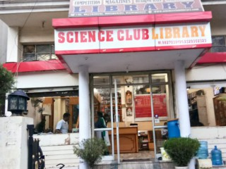Science Club Library
