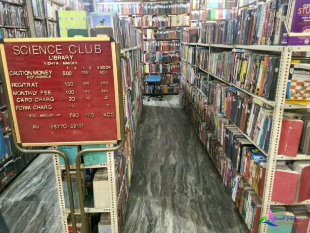 science-club-library-big-1