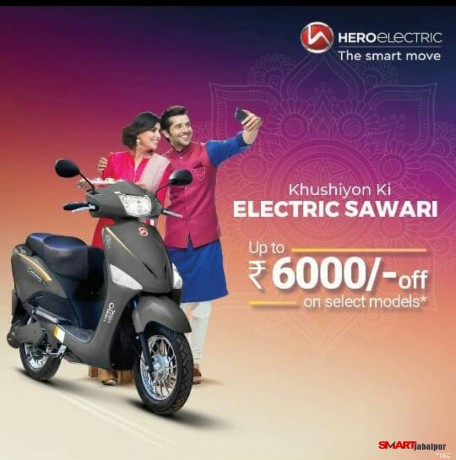 hero-electric-in-vijaynagar-jabalpur-e-bike-e-scooter-electric-bike-in-jabalpur-happy-mart-in-jabalpur-big-1