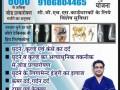dr-vikas-sawla-in-jabalpur-ortho-joint-clinic-orthopedic-surgeon-doctor-knee-hip-replacement-ligaments-surgery-in-jabalpur-sagar-katni-narsinghpur-small-2