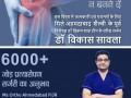 dr-vikas-sawla-in-jabalpur-ortho-joint-clinic-orthopedic-surgeon-doctor-knee-hip-replacement-ligaments-surgery-in-jabalpur-sagar-katni-narsinghpur-small-3