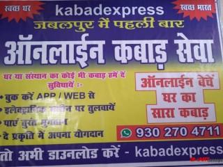 Kabad Express Jabalpur | online kabadwala in jabalpur | online kabadiwala in jabalpur | online raddi wala in jabalpur | scrap buyers in jabalpur