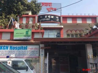 KGN Lakwa Unit Hospital & Research Centre| Paralysis specialist treatment in jabalpur| Neuro doctor in jabalpur