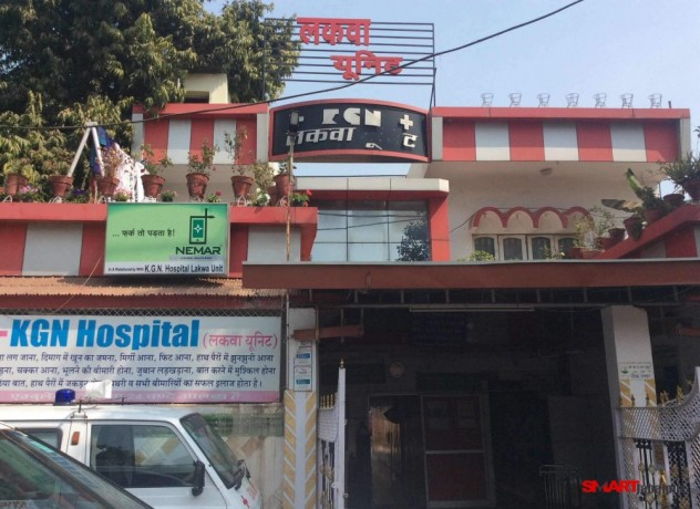 kgn-lakwa-unit-hospital-research-centre-paralysis-specialist-treatment-in-jabalpur-neuro-doctor-in-jabalpur-big-0