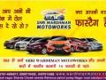 mahindra-first-choice-in-jabalpur-best-247-any-car-service-center-in-jabalpur-home-pick-up-drop-car-service-in-jabalpur-shri-wardhman-motoworks-small-0