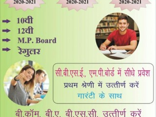 Best institute for distance learning in jabalpur | educational counselling coaching center in karmeta jabalpur | balaji education in jabalpur |