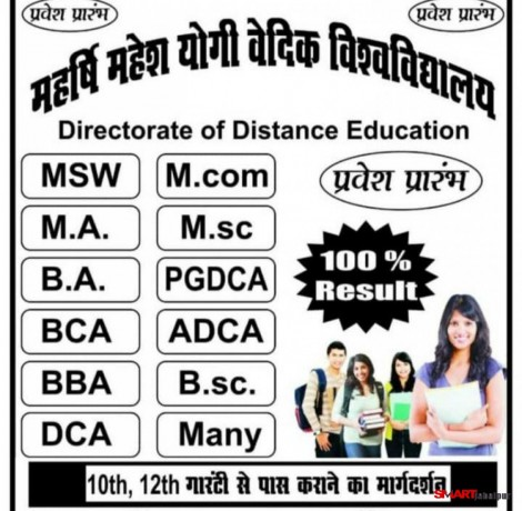 best-institute-for-distance-learning-in-jabalpur-educational-counselling-coaching-center-in-karmeta-jabalpur-balaji-education-in-jabalpur-big-3
