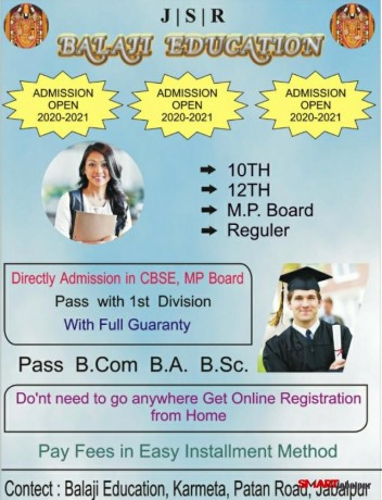 best-institute-for-distance-learning-in-jabalpur-educational-counselling-coaching-center-in-karmeta-jabalpur-balaji-education-in-jabalpur-big-2