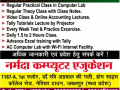 tally-training-institute-in-jabalpur-narmada-computer-education-small-1