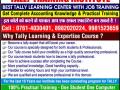 tally-training-institute-in-jabalpur-narmada-computer-education-small-0