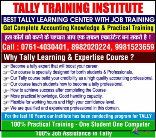 tally-training-institute-in-jabalpur-narmada-computer-education-big-0