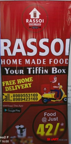 best-pure-veg-jain-food-tiffin-center-in-jabalpur-home-made-food-in-jabalpur-rasoi-rassoi-food-in-jabalpur-big-0